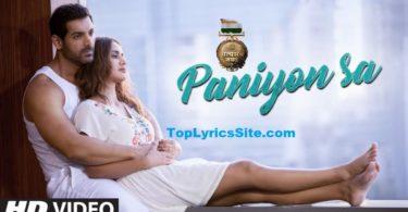 Paniyon Sa Lyrics