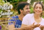 Pehla Janam Lyrics