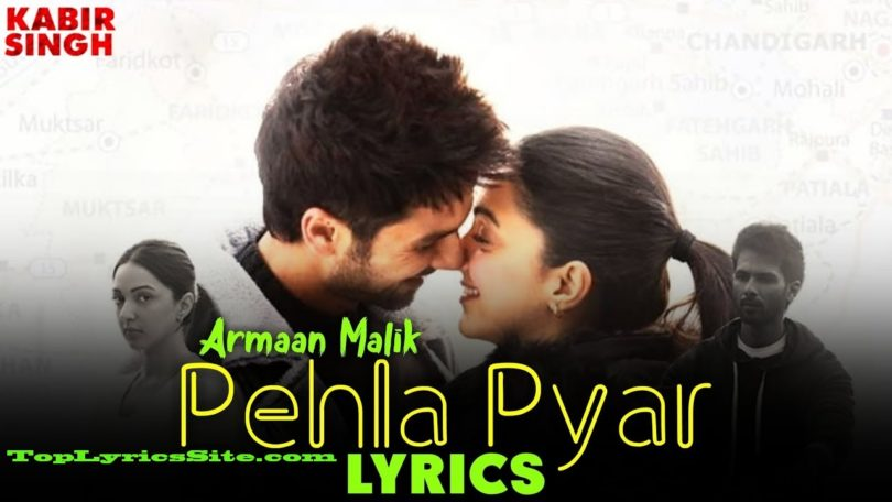 Pehla Pyar Lyrics