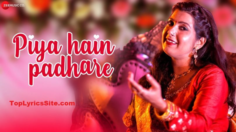Piya Hain Padhare Song Lyrics