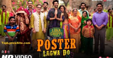 Poster Lagwa Do Lyrics
