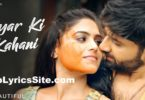 Pyar Ki Kahani lyrics