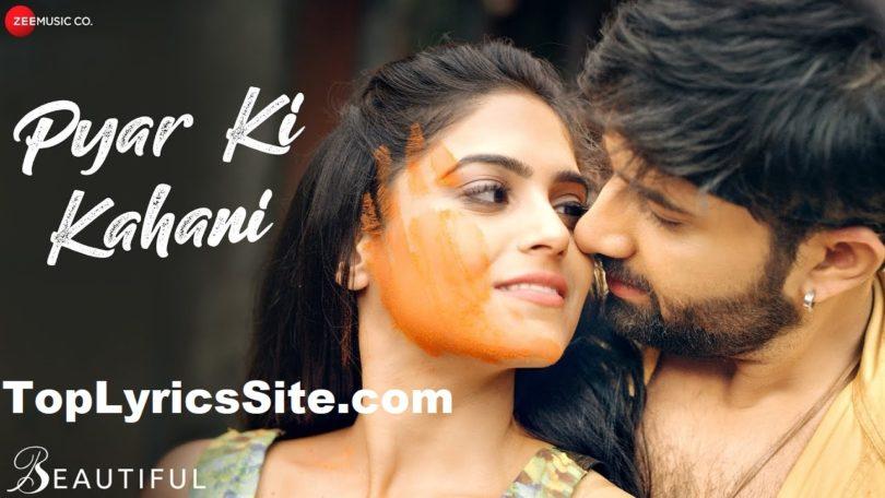 Pyar Ki Kahani lyrics