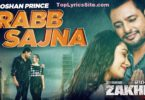 Rabb Sajna Lyrics
