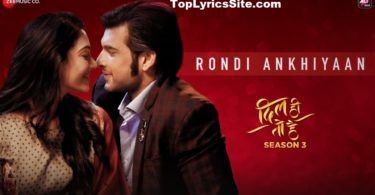 Rondi Akhiyan Lyrics