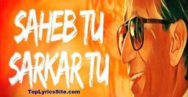 Saheb Tu Sarkar Tu Lyrics