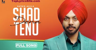 Shad Dena Tenu Lyrics