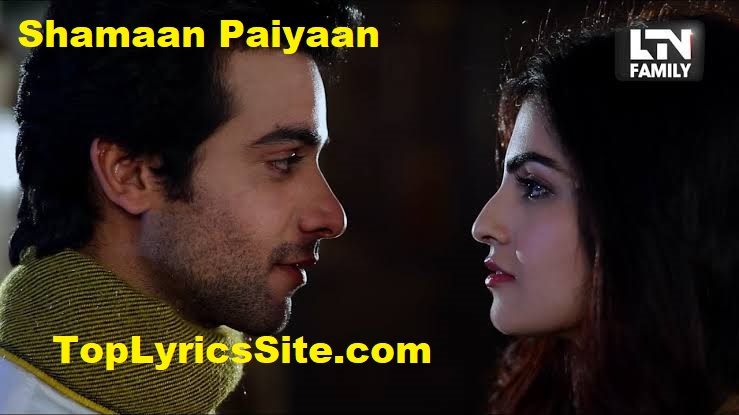 Shamaan Paiyaan OST Lyrics