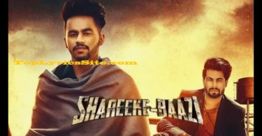 Shareeke Baazi Lyrics