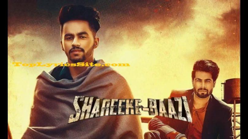 Shareeke Baazi Lyrics