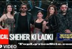Shehar Ki Ladki Lyrics