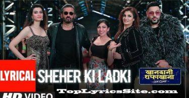 Shehar Ki Ladki Lyrics