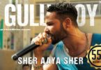 Sher Aaya Sher Lyrics