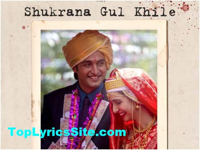 Shukrana Gul Khile Lyrics
