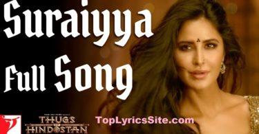 Suraiyya Lyrics