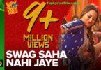 Swag Saha Nahi lyrics