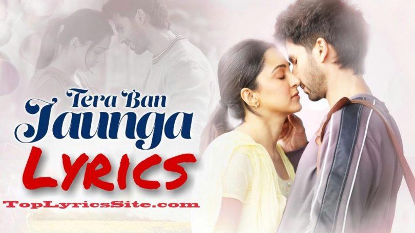Tera Ban Jaunga Lyrics