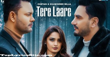Tere Laare Lyrics