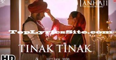 Tinak Tinak Song Lyrics