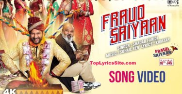 Title Track Song Lyrics