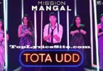 Tota Udd Lyrics