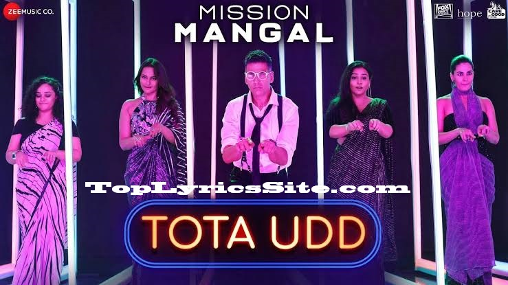 Tota Udd Lyrics