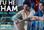 Tu Hi Aham Lyrics
