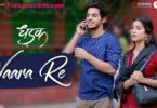 Vaara Re Lyrics