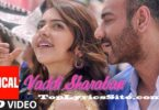 Vaddi Sharaban Lyrics