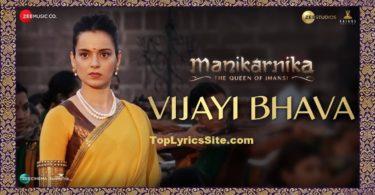 Vijayi Bhava Lyrics