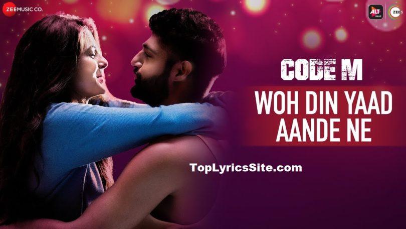 Woh Din Yaad Aande Ne Lyrics