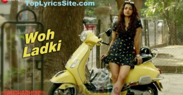 Woh Ladki Lyrics