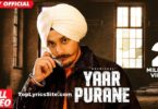 Yaar Purane Lyrics