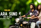 Zara Suno Lyrics