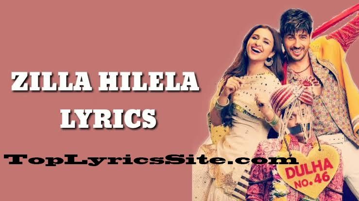Zilla Hilela Lyrics
