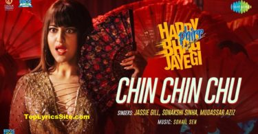 chin chin chu lyrics