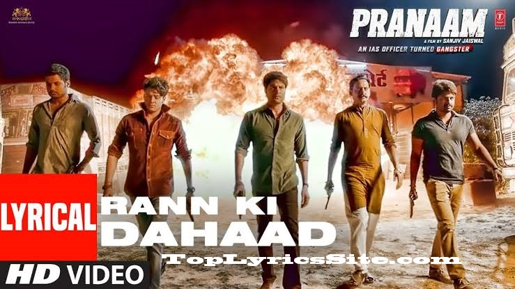 run ki dahaad lyrics