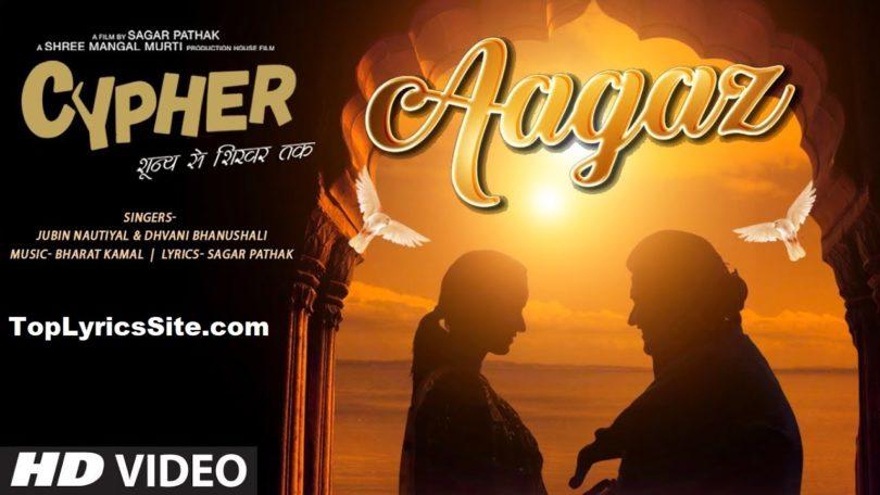 Aagaz Lyrics