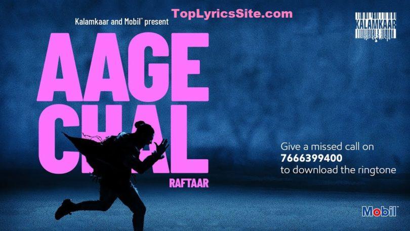 Aage Chal Lyrics