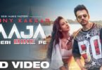 Aaja Meri Bike Pe Lyrics