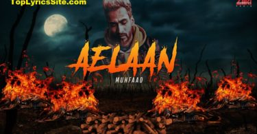Aelaan Lyrics