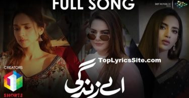 Aey Zindagi Lyrics