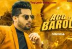 Agg Da Barola Lyrics