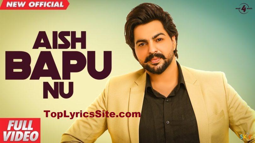 Aish Bapu Nu Lyrics