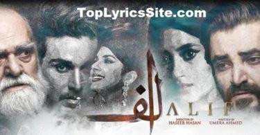 Alif OST Lyrics