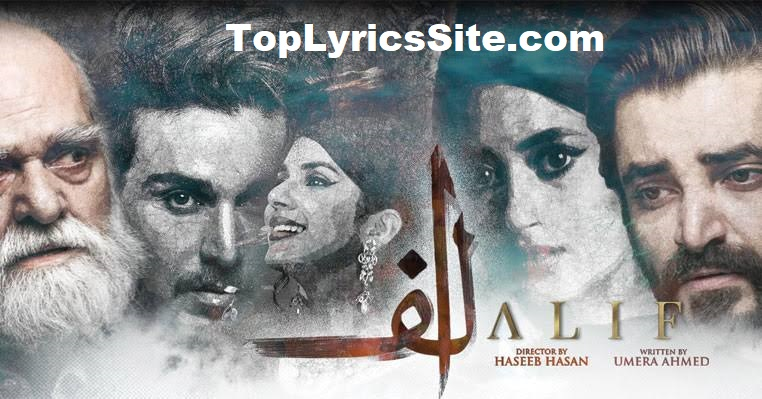 Alif OST Lyrics