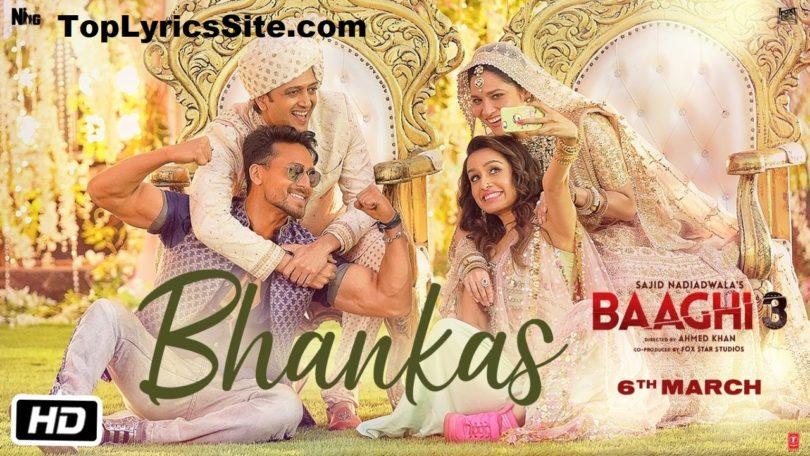 Bhankas Lyrics