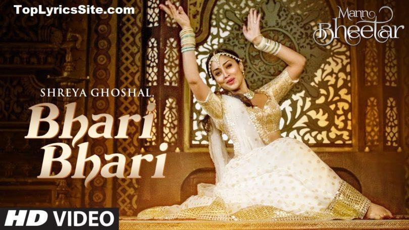 Bhari Bhari Song Lyrics