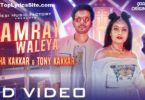 Camray Waleya Lyrics