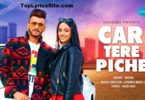 Car Tere Piche Lyrics